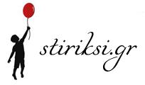 stiriksi.gr